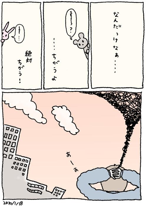 kangae.jpg