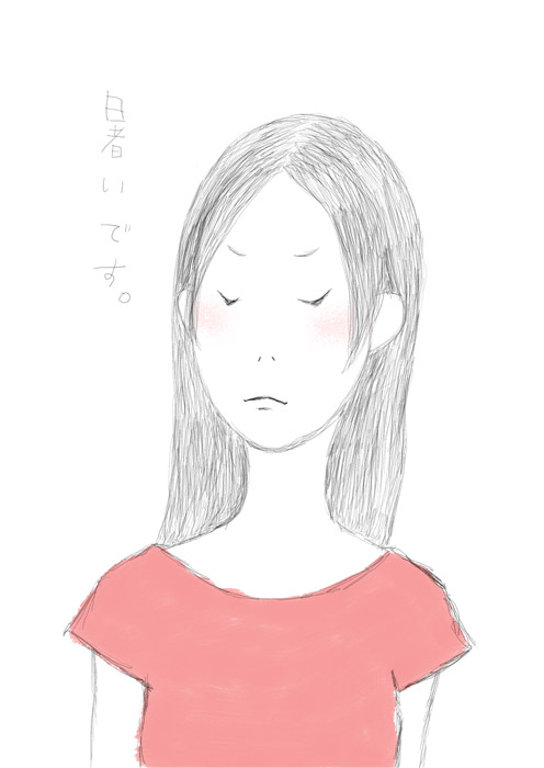 natsunohi.jpg